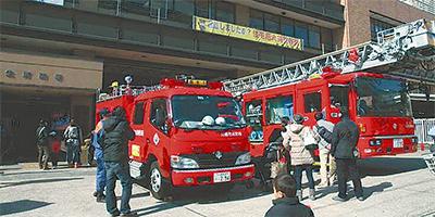 体感する消防フェア