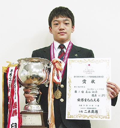 新体操全日本ジュニア初V