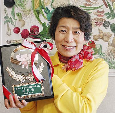 田崎京子さん(柿生アルナ園管理栄養士)が優秀賞