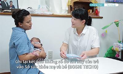 7言語で子育て動画