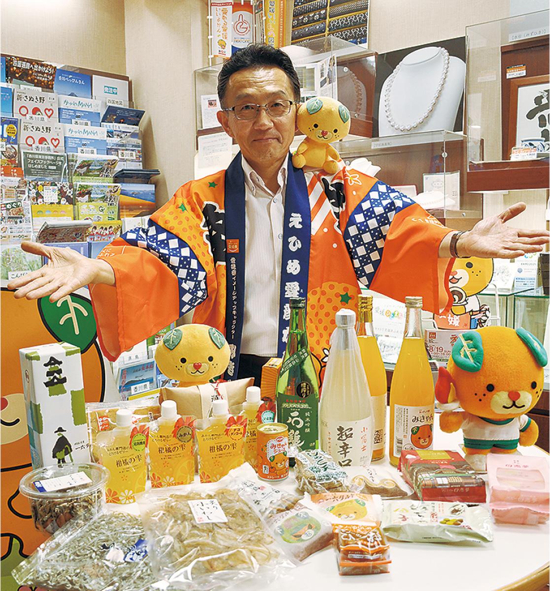 愛媛 県 最新 ニュース