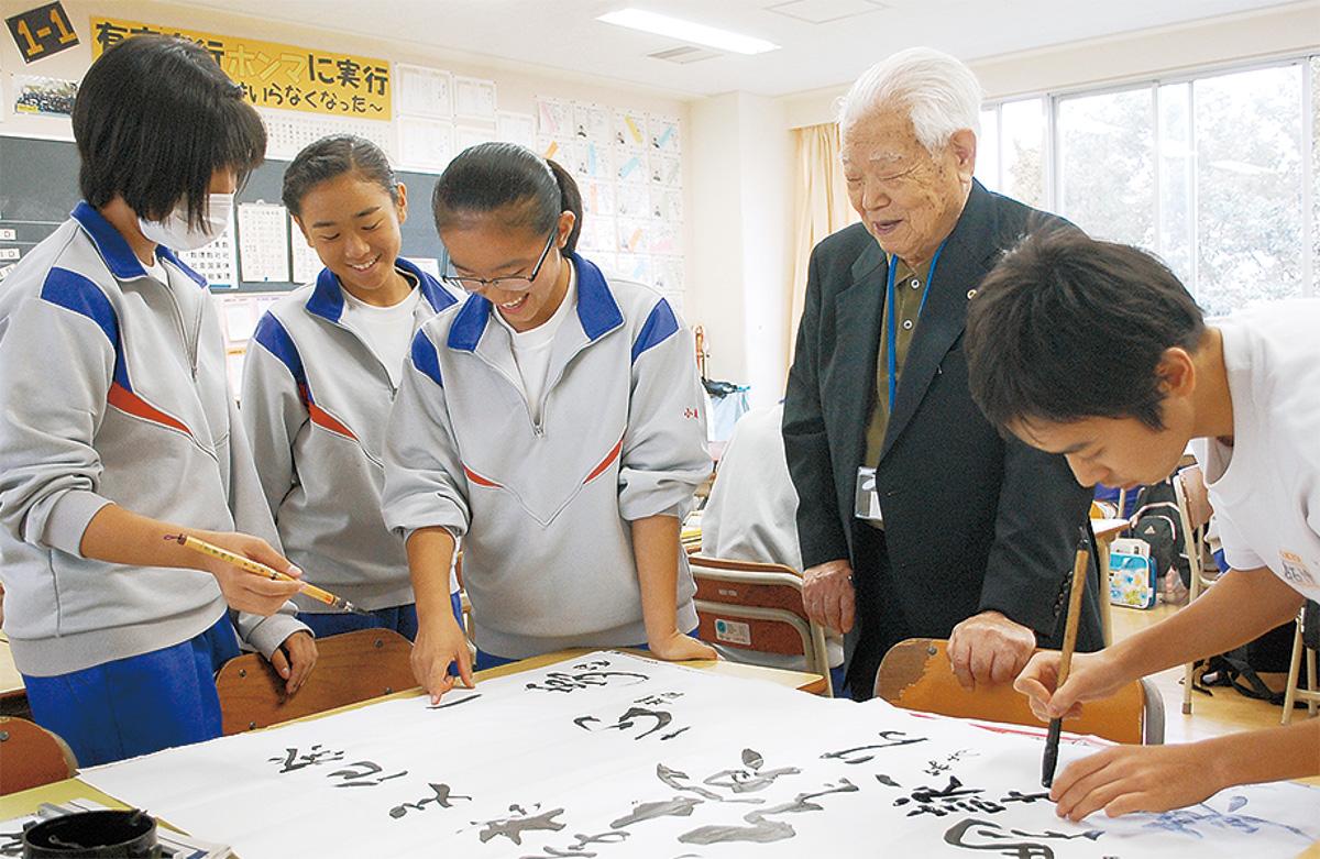 92歳の師範が特別授業