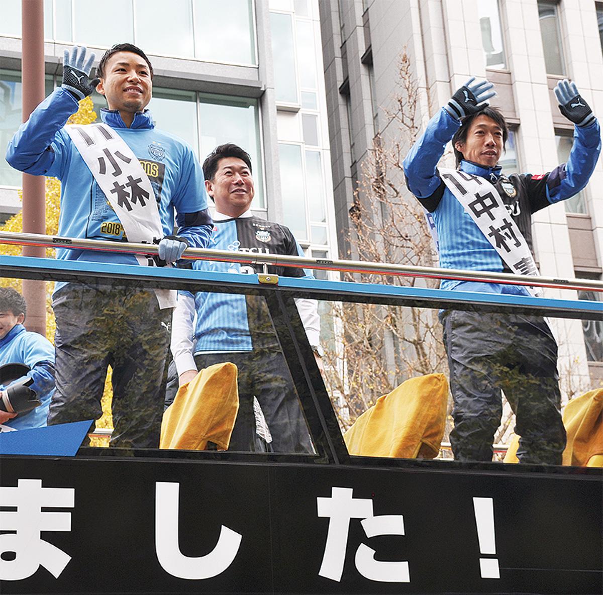 歓喜のV2パレード