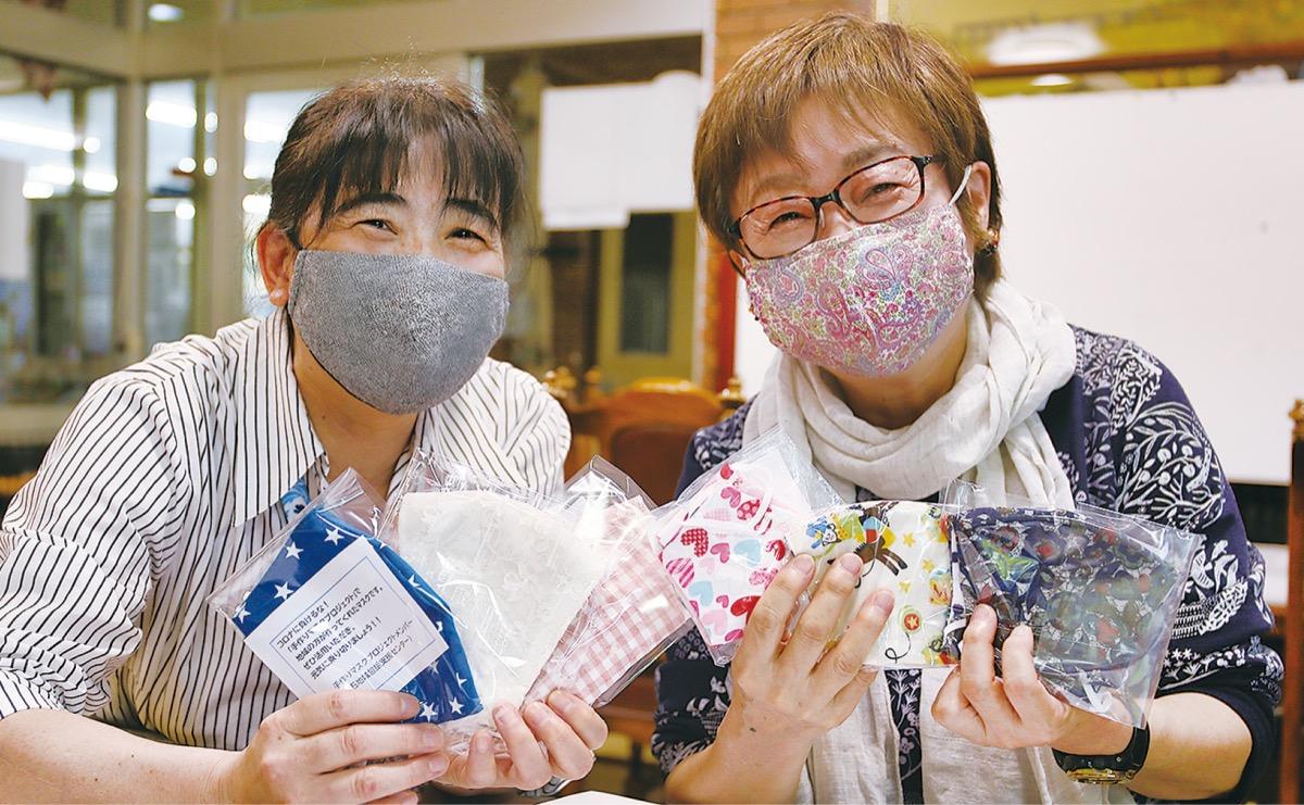 の マスク さん 麻生
