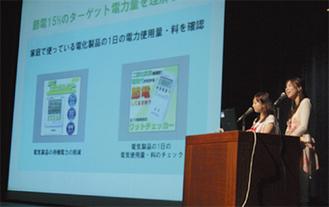 節電方法を説明をするdekirukoto.netの2人