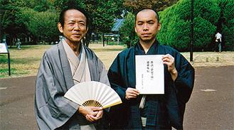 清流亭いしあたまさん(左)と喜楽亭笑吉さん