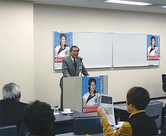技術向上の必要性を訴える島津委員長