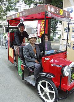 全国的に普及されつつある自転車タクシー