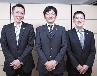 地域に根ざした法律事務所を目指している(左から)瀬沼さん、伊藤代表、竹内さん