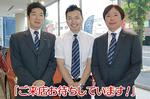 右から木村さん、長谷川さん、大岡さん