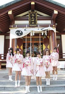 破魔矢を手に社殿の前に立つ川崎純情小町☆(稲毛神社)