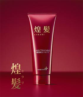 医大発の皮膚浸透技術を応用させた『キラリ』。キューティクルを傷めずに18種もの美容成分と天然染料を髪の深部に届けてくれる。200g、3,150円(税込)2色(ブラック・ダークブラウン)