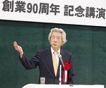 記念講演を行った小泉元総理