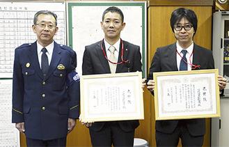 2局の代表者が森署長から表彰状を受け取った