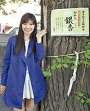 「女躰(にょたい)神社」