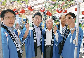 風鈴を手にする福田市長(左から2番目)と大師観光協会関係者
