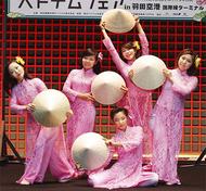 羽田でベトナム文化披露