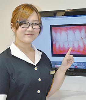 八矢歯科衛生士