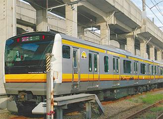 南武線の新型車両「E233系」