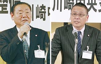 挨拶する新江会長(右)と万里崎会長