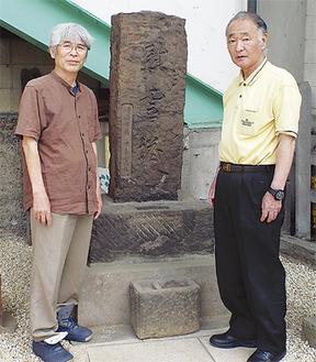 慰霊塔の前に立つ瀧浪代表(右)と石渡副代表