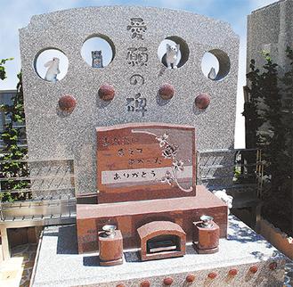 合祀墓となる畜霊塔