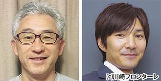 講師の輿亮さんと公開講座にゲスト出演する伊藤宏樹さん(左から)
