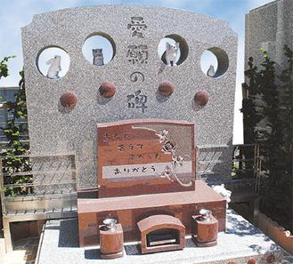 新設された合祀墓畜霊塔