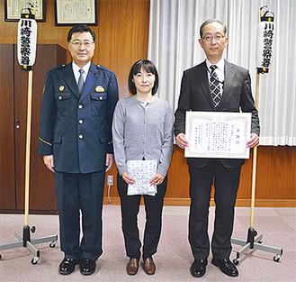 左から、鳴海署長、松野さん、矢島支店長