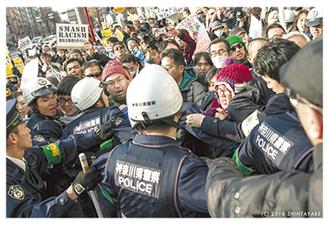 反ヘイトの抗議活動の最中警官ともみ合いになる市民(撮影/ヤベシンタ)
