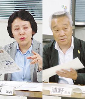 原部会長(左)、浦野部会長