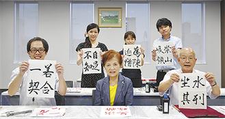 講師の叶春華氏(中央)を囲み、自作を手にする会員右手前が野渡社長