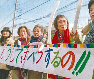 ヘイトデモ団に抗議するハルモニ(おばあさん)ら=昨年