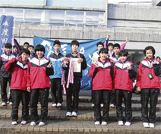 好成績を残した市立渡田中学校の部員