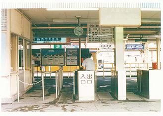 1981年頃の川崎駅