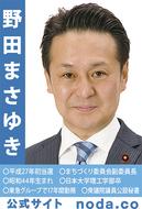 川崎駅北口に観光案内所情報利便性高い発信基地を要望