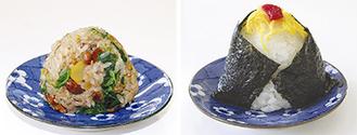 決選投票に進出した「おむすびはバクハツだ」と「川崎産直野菜と奈良茶飯」=右から
