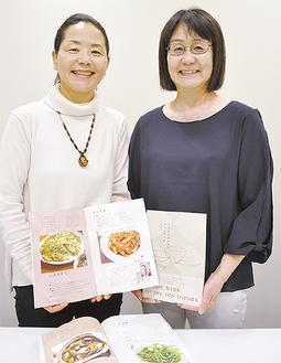 レシピ本を手にする池田さんと吉成さん