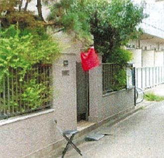 玄関前に掲げられた赤い旗(町内会提供)