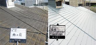 (左から)遮熱塗料施工前の屋根と施工後の屋根