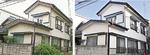 外壁と屋根を塗装する前(左)と後のHさん宅