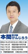 川崎100周年。その先へ。