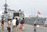 護衛艦が初入港
