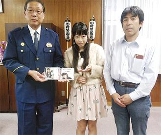 花家署長(左)にCDを手渡す鬼塚さん(中央)、小林さん