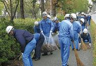 総勢1100人が地域清掃