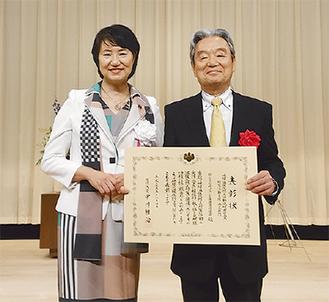表彰上を受け取った足立芳寛会長(右)と渡嘉敷奈緒美環境大臣