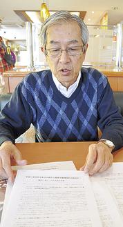 条例の必要性を説く山田さん