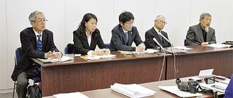 意見書提出後、会見する同市民団体メンバー