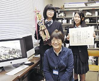 グランプリ受賞を喜ぶ河田さんと三輪さん(右から)、手前は佐々木教諭