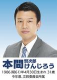 東京オリンピック・パラリンピックに向けた川崎港の活用について質問しました